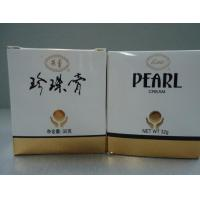 Buy cheap Free Shipping 32g Ballet Peautifying Pearl Cream from wholesalers