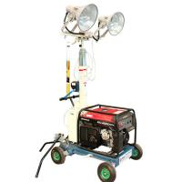Buy cheap Trailer Type Hand Elevate Telescopic Mast Light Tower from wholesalers