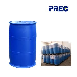 Buy cheap Clear 21282 97 3 Acetoacetoxyethyl Methacrylate AAEMA Acetoacetic Acid product