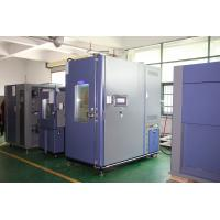Buy cheap Electrical Led Light Stability Testing Climatic Chamber Programmable Control from wholesalers