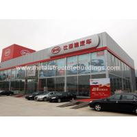 Hollow / C Channel Steel Structure Warehouse Easy Install For Auto 4S Shop
