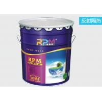 Buy cheap Roof Tile Thermal Insulation Heat Reflective Paint Roof Cooling For Building Roof Coating product