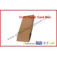 Buy cheap Collapsible Gift Boxes , Craft Paper Gift Package Boxes With Sleeve from wholesalers