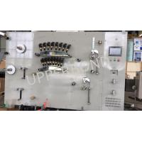 China Tipping Paper Bobbin Off - Line Laser Perforation Machine / Perforating Cigarette Equipment on sale