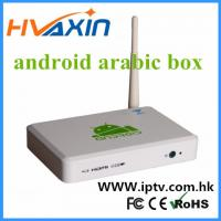 Buy cheap android tv box arabic iptv arabic tv box arabic channels African iptv from wholesalers