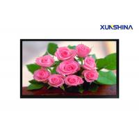 Buy cheap 280Nits Brightness 24 Professional LCD Monitor With BNC For Flower Stores from wholesalers