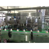 Buy cheap High Capacity Dairy Milk Production Line Plate Sterilizer With ISO9001 Approve from wholesalers