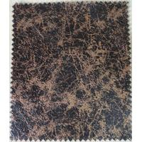 Buy cheap Thickness 1.0mm Width 54 (137cm) PU Synthetic Leather Upholstery for Decoration from wholesalers