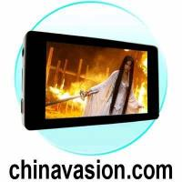 Buy cheap New MP4 Player - 3'' LCD PMP/MP4 Digital Player (8gb/4gb) from wholesalers
