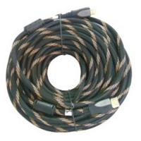 Buy cheap HDMI long cable from wholesalers