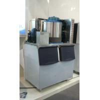 Buy cheap Hot-selling automatic large capacity undercounter flake ice making machine/commercial flake ice maker for fresh s from wholesalers