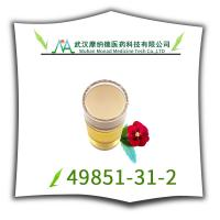 Buy cheap Buy online safety and quickly high purity 2-Bromo-1-phenyl-1-pentanone CAS 49851-31-2  made in china from wholesalers