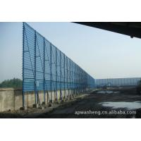 Buy cheap Perforated Fiberglass Sheet from wholesalers