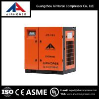 Buy cheap Airhorse Belt-Driven High Quality Screw Air Compressor machine prices 10HP from wholesalers