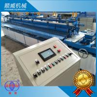 Buy cheap 4.2m Diamond Mesh Wire Making Machine for Sports Ground / Garden Fencing from wholesalers