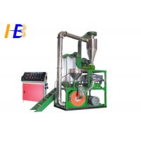 Buy cheap 45kw Fine Rubber Grinder Mill , Mesh / Micron Size Vehicle Tire Grinding Machine from wholesalers