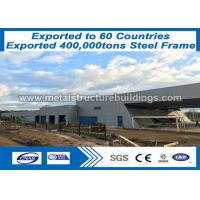Buy cheap portal steel frame and Prefab Steel Frame stable and durable installed in Iraq from wholesalers