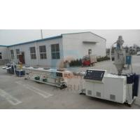 Buy cheap Plastic Pipe Extrusion Line for PP-R , PE , PEX Pipe from wholesalers