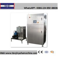 Buy cheap TWJ Series Stainless Steel Made Continuous Chocolate Tempering Machine from wholesalers