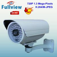 Buy cheap ip camera module--IP-W-I7201--H.264 HI3507 2MP HD CMOS IR Bullet IP Camera from wholesalers
