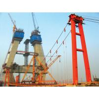 Buy cheap Tianxingzhou bridge (Hubei province, China) from wholesalers