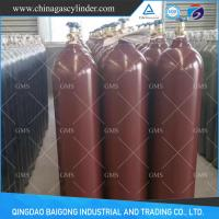 Buy cheap Ethylene Gas C2H4 from wholesalers