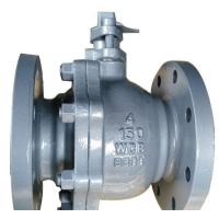 China WCB Stainless Steel Ball Valve Flange Floating For Water Supply Petrochemical on sale