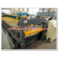 Buy cheap Aluminium Corrugating Machine for Production Corrugated Roofing Sheets with 6 Small Gutters from wholesalers