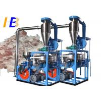 Buy cheap 120 - 800kg/h 45kw PVC Pulverizer Machine For Medical Blood Bag Dust Collection Available from wholesalers