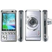 Buy cheap Dual SIM Triband Mobile Phone from wholesalers