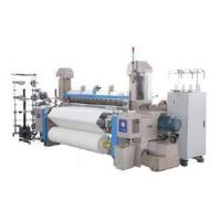 Buy cheap High-Speed Air-Jet Loom (CXZ-B) from wholesalers