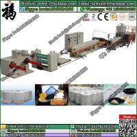 China FC-PSP120/150 PS Foam Sheet Extrusion Machine with CE ISO certificate on sale