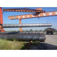 Buy cheap Black Painted API 5L Welded Steel Pipe Q235 , Q345 For Bridges And Tall Building product