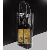 Buy cheap Non-toxic Clear PVC Wine Cooler bag Anti-Freezing PVC Ice Bag with Handle and Snap Button Closure for 2 Bottles product