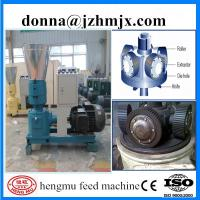 Buy cheap CE approved and best quality hot sale pellet machinery from wholesalers