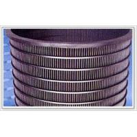 Buy cheap wire screening for mine product