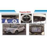 Buy cheap Toyota RAV4, Car Surround View Camera System including FCW and LDWS  Decoder integration from wholesalers