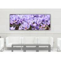 Buy cheap 55 inch 3.5 mm 700nits LG seamless LCD video wall for fashion store advertising product
