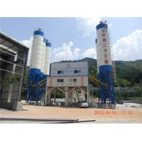 Buy cheap Concrete mixing plant (Commerical ready-mixed concrete) from wholesalers