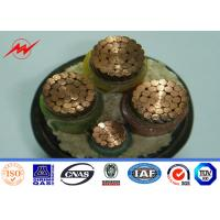 Buy cheap 0.3kv-35kv Medium Voltage House Wiring Copper Cable PE.PVC/XLPE Insulated from wholesalers