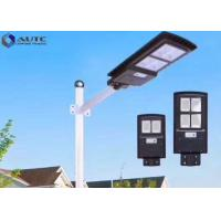 China ABS Integrated Solar Street Light Panel Size 302mm*188 Mm 410mm*206mm*440mm on sale