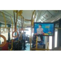 Buy cheap 19 Metal case 3G Bus Digital Signage Display support SD Card USB Port from wholesalers