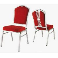 Buy cheap Aluminum China Ballroom Chair from wholesalers