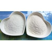 Buy cheap High Purity Thickener Inkjet Receptive Coating Industry Grade CMC Paint Grade Na Carboxymethyl Cellulose product