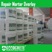 Buy cheap Building Surface Repair Coating from wholesalers