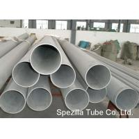 Buy cheap Cold Drawn Seamless Stainless Steel Tube / Pipe With Bevelled Ends 1/4'' - 20'' from wholesalers
