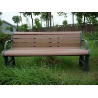 Buy cheap Ecological Prefab Leisure Outside WPC Bench With Steel Frame , Garden Bench Seat from wholesalers