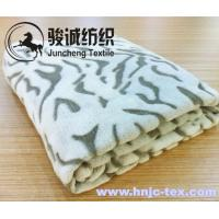 Buy cheap New zebra stripe printed short plush warm blanket fabric for hometextile/ bedding from wholesalers