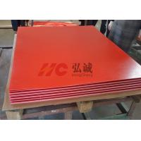 Buy cheap Flame Resistant Red Laminate Sheet High - Flexural And High - Impact Strength from wholesalers