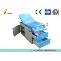 Buy cheap Multi-Funtional Steel Gynecology Medical Operating Room Tables With Drawer (ALS-OT017) from wholesalers